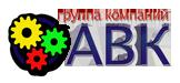 Группа компаний АВК
